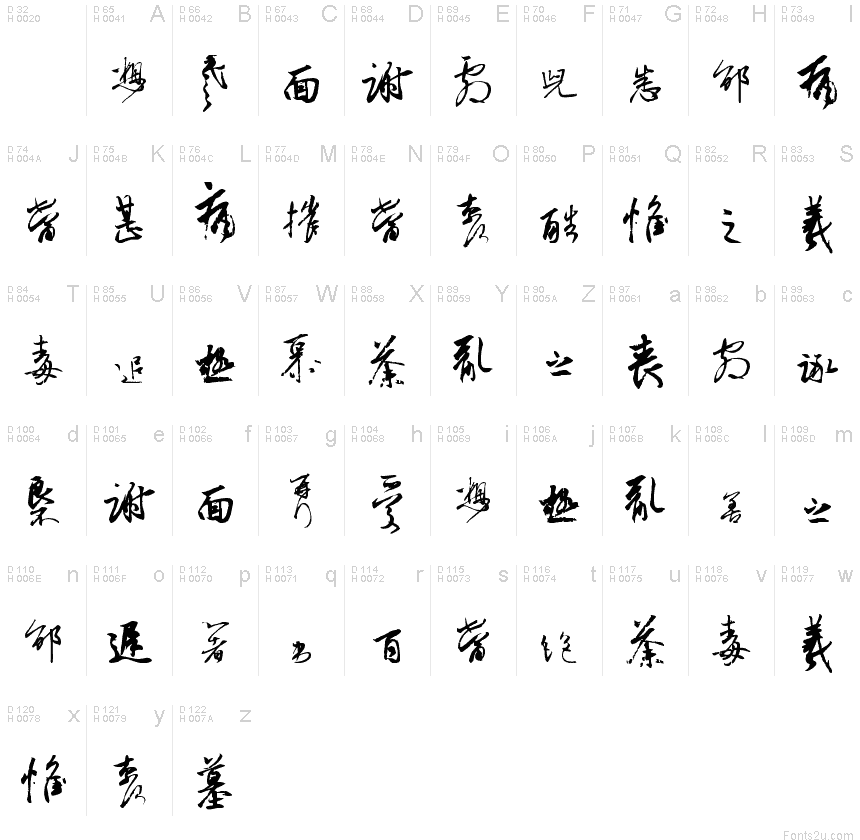 Lolita Chinese Font Traditional Chinese Font Simplified