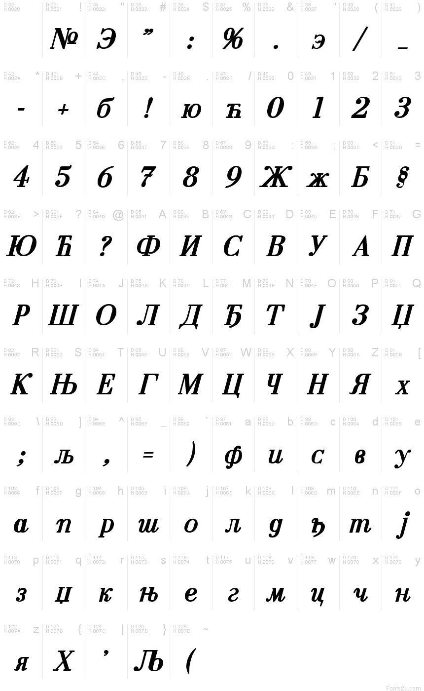 Cyrillic bold italic font