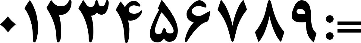 Download font b nazanin