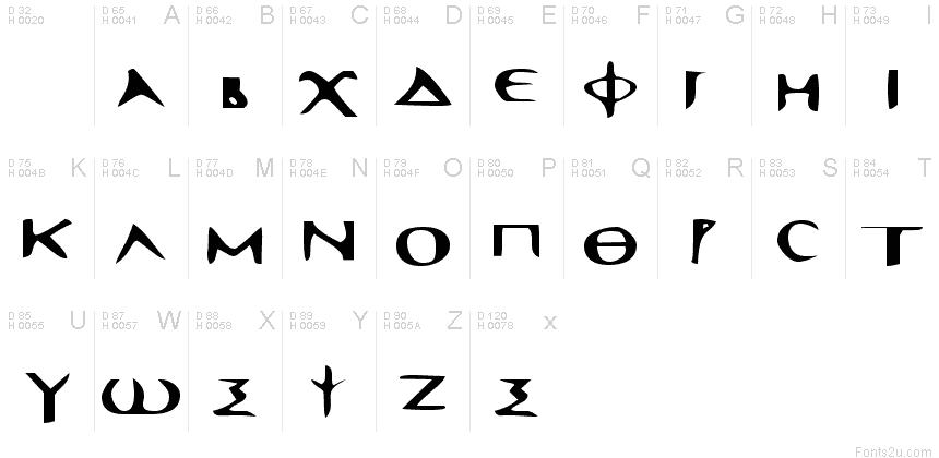 Greek Style Font Microsoft Word - #traffic-club